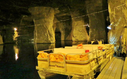 Underground Boat Tour