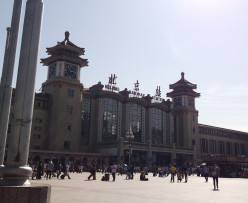 Point of Arrival - Beijing railway Station
