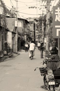 A Hutong lane in the heart of old Bejing.