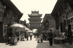 A pagoda in the ancient city of Ping Yao