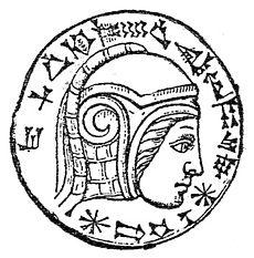 230px-Nebukadnessar_II.jpg