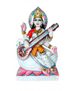 Basant Panchami is also known as Vasant Panchami, Saraswati Puja and Shree Panchami. Goddess Saraswati is worshiped on this day.