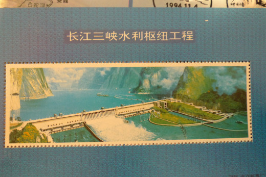 Commemorative Stamps of Three Gorges Dam