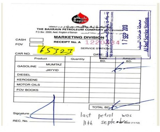 This is a petrol receipt. It involves a financial transaction related to cash disbursement.  There was a purchase of petrol for company vehicle.