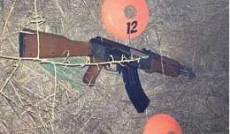 His toy gun
