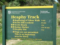 The road ends and the Heaphy Track begins