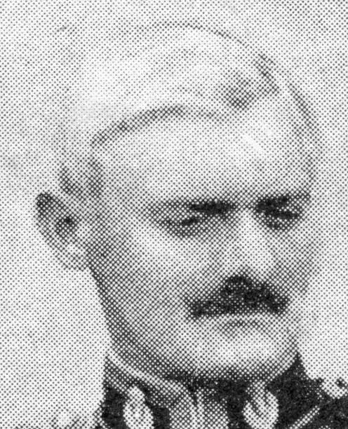Captain D. N. C. C. Miers
