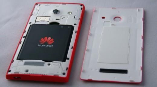 Huawei ascend w1 battery