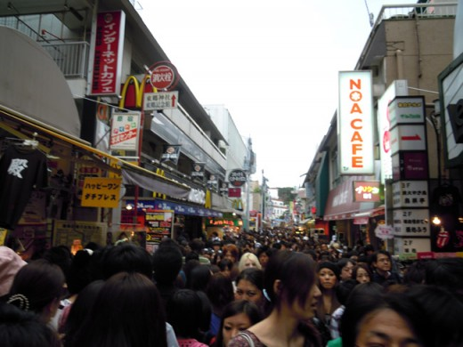 Harajuku, a famous fashion district in Tokyo