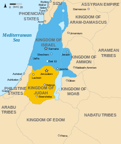 250px-Kingdoms_of_Israel_and_Judah_ma...