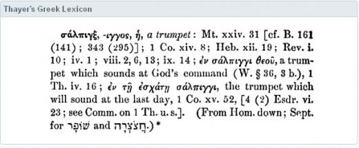 Thayer's dictionary for Greek 4536. Trumpet and Trump.