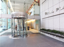 Total Plaza Office Building