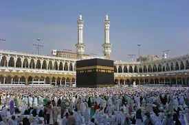 Mecca, this is the most popular forum in the world, since there are millions of people that go to Mecca at least once in their lives. But I believe their is something wrong. No real God wants to kill people is his own name.