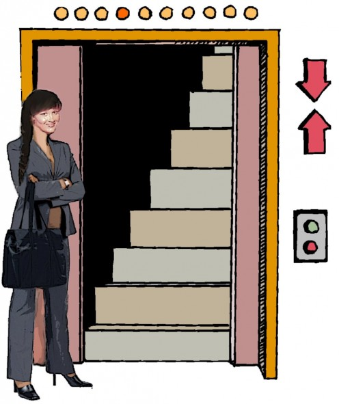 """You're going on a fantastic, """"elevating,"""" ride, even though it will sometimes feel like you're taking the stairs. But you will get there, and you will love where you are once you arrive."""