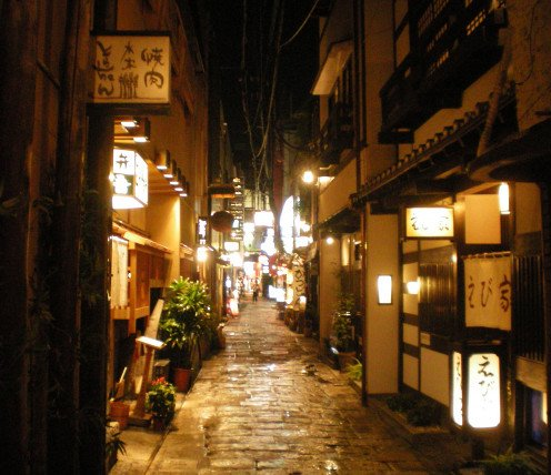 The cobbled streets of Dotombori, Osaka © A Harrison