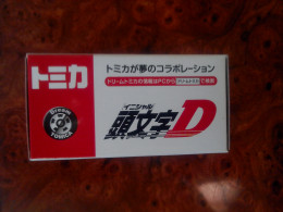 Outside view of the Initial D 2013 Tomica series. I only have one so I safekeep it quite consciously