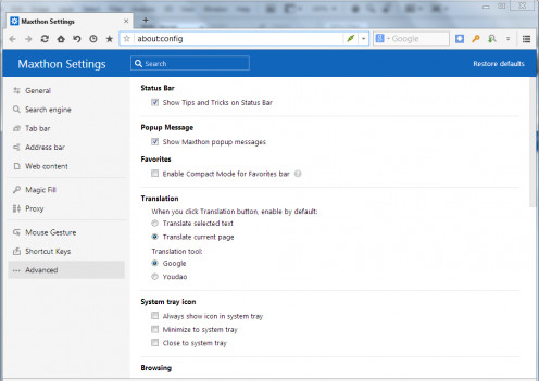 The Maxthon Browser advanced settings tab.