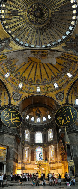 Interior view of the Haga Sophia in Istanbul, formerly Constantinople. Byzantine and Islamic style is intermixed.