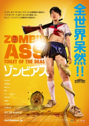 This foreign subtitled zombie horror comedy is funny but hard to stomach. You may never use another outhouse again!