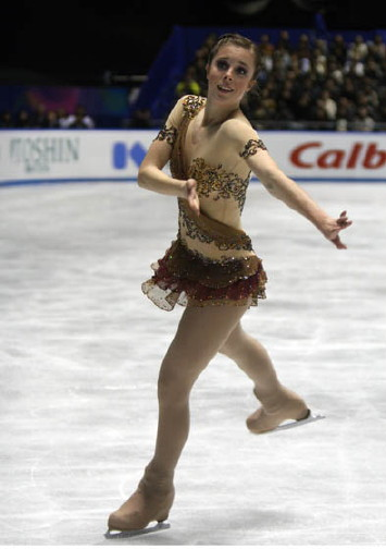 In a controversial decision, Ashley Wagner was named to the 2014 Sochi team.