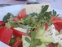 Greek Salad with Purslane and Feta Cheese