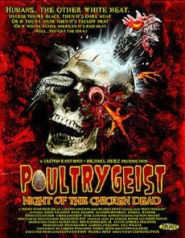 A classic cult classic by Troma Films!