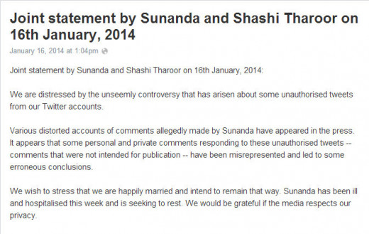 Joint Statement on Shashi Tharoor's Facebook Page