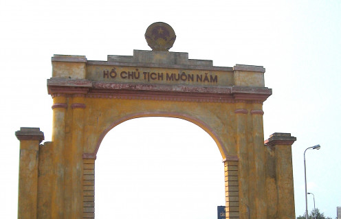 The Northern gate to the DMZ