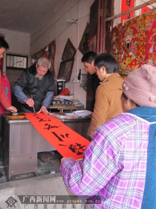 Scroll writers in GUANGXI China