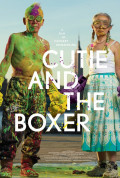 Documentary Film Review of Cutie And The Boxer