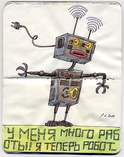 I am Robot Now from Evgeniy Rodionov flickr.com