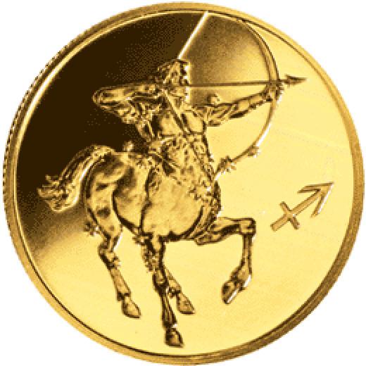 Sagittarius Medallion