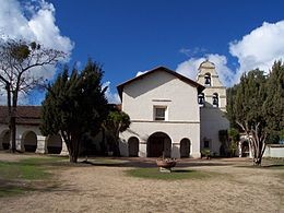 The very real San Juan Bautista appears in two pivotal scenes in the film. The church does have a bell tower, but Hitchcock used a much taller bell tower than this one for special effect enhancement.