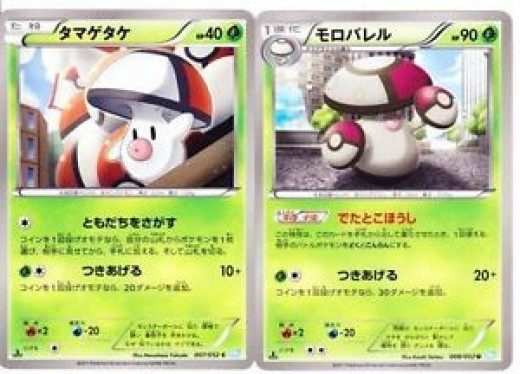 Japanese Pokémon cards of Foongus and Amoonguss.