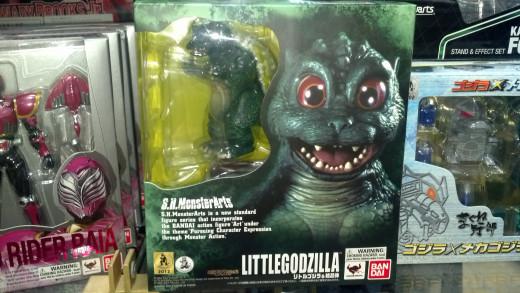 The box package for SH MonsterArts LittleGodzilla, who appeared in Godzilla vs. SpaceGodzilla.