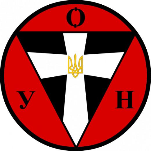 OUN-B Emblem, Popular with Ukraine's modern fascists