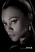 Star Trek Promotional Poster with Zoe Saldana as Uhura