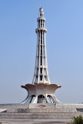 Sample essay on my favourite city Lahore