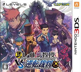 Professor Layton vs. Phoenix Wright: Ace Attorney Japanese Box Art