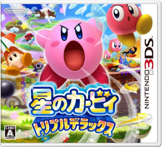 Kirby: Triple Deluxe Japanese Box Art