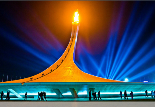 The Sochi Olympic flame in the middle of the Olympic Park, symbolizing the Olympics.