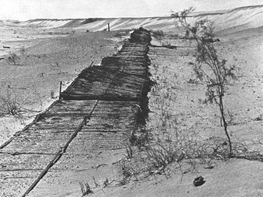 An example of a plank road