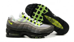 The Nike Air Max 95: an over-engineered shoe typical of the 1990s