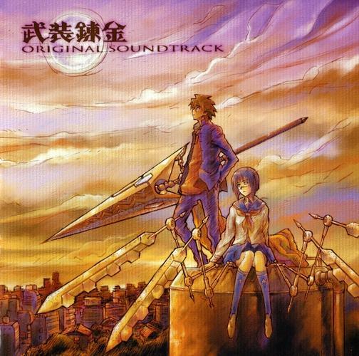 Buso Renkin Original Soundtrack