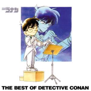 Detective Conan - The Best of Detective Conan 1 OST