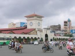 Ben Tahn Market