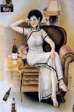 1930s lady in Qi Pao