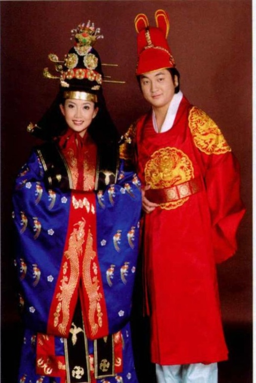 Royal Ceremony