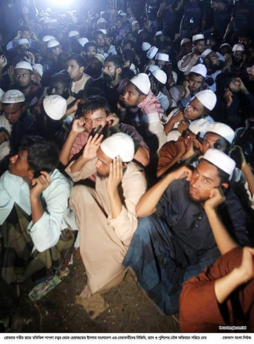 Extreme Militancy in Bangladesh from Moktel H. Mukthi flickr.com