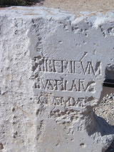 Pilate inscription: copy of inscription found at caesarea Maritima mentioning Pontious Pilate as prefect of Judaea and connecting him with the rein of Tiberius